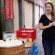 #138 Savor street food like a local with Jamie Barys